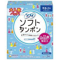 Unicharm 4903111331314 feminine hygiene product Tampon 34 pc(s) 4903111331314image