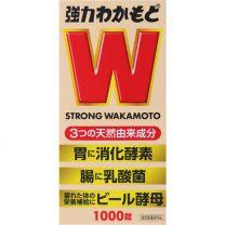 強力 WAKAMOTO 若元錠 1000錠 4987243114014image