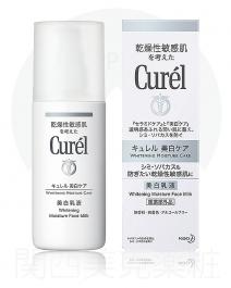 Curel 潤浸美白 乳液 110ml