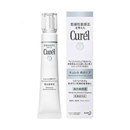 Curel Whitening Care Moisture Essence 30g