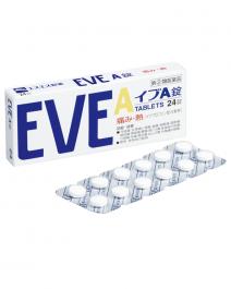 SS製藥 EVE A錠 24錠