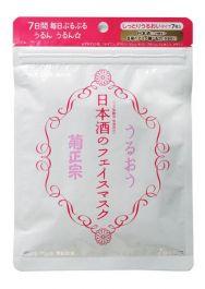 Kiku-Masamune Nihon-shu no Face Mask 7 sheets