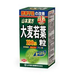 Yamamoto Kanpo Barley young leaves Aojiru Tablets 100% 280pcs