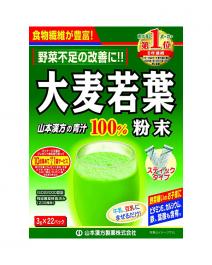 山本漢方 大麥若葉 青汁粉100% 3gX22包