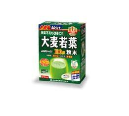 Yamamoto Kanpo Barley young leaves Powder 100% 3g x 44 sticks