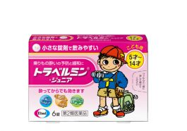Eisai Travelmin Junior motion sickness relief Children 6pcs