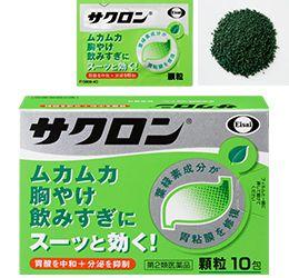 Eisai Saclon 4987028115069 antacid Powder 10 foils