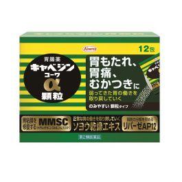 Kowa CABAGIN α Powder 12 foils