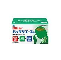 Kobayashi Hakkiriace 90 foils