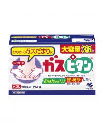 小林製藥 去脹氣 整腸藥 36錠
