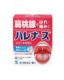 小林製藥 扁桃腺發炎鎮痛消腫藥粉 9包