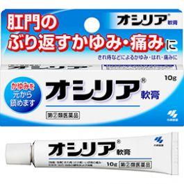 Kobayashi Oshiria hemorrhoidal drug Cream 10g