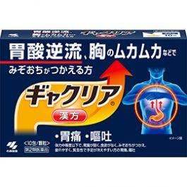 Kobayashi Gyakuria antacid Powder 10 foils