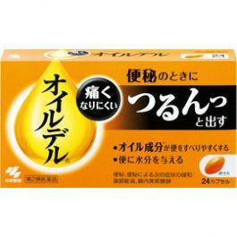 Kobayashi Oildel 4987072034811 gastrointestinal system drug Capsules Paper box 24pcs