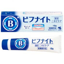 Kobayashi Bifnight 4987072051009 blemish/acne treatment Cream Tube 18g