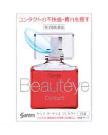 參天製藥 Beauteye 眼藥水 隱形眼鏡專用 12ml