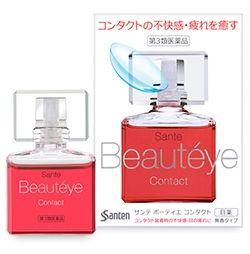 Santen Pharmaceutical Sante Beautéye Contact 12mL