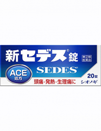 塩野義製藥 新SEDES 止痛藥 20錠