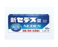 Shionogi Healthcare Co. NEW SEDES 20 tablets