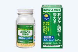 Shionogi Healthcare Co. POPON VL Seicho-yaku 240 tablets