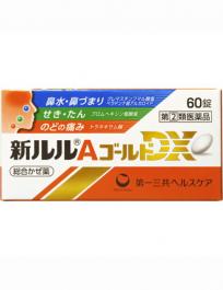第一三共 新lulu A 黃金DX配方 綜合感冒藥 60錠