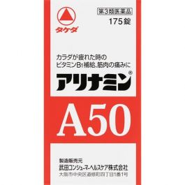 Takeda Alinamin A50 175 tablets