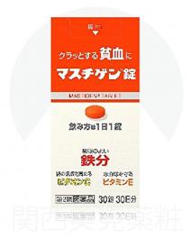 日本臟器製藥 MASTIGEN 鐵質補充錠 30錠
