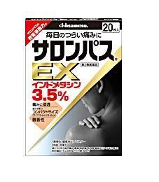 Hisamitsu Pharmaceutical Salonpas EX 20 sheets