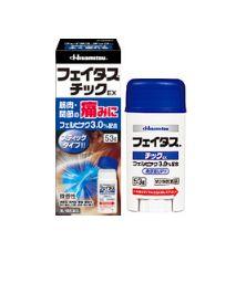 Hisamitsu Pharmaceutical Feitas Tick EX 53g
