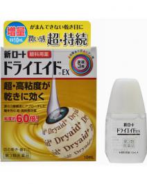 樂敦製藥 新樂敦超保濕 眼藥水EX 10ml
