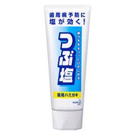 Tsubushio Medicinal Salt Standing Tube 180g180g