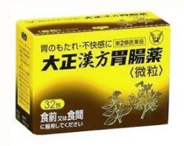 Taisho Pharmaceutical KAMPO STOMACH MEDICINE <GRANULES> 32 foils Powder Box