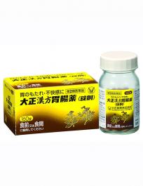 Taisho Pharmaceutical KAMPO STOMACH MEDICINE <TABLETS> 160pcs Bottle