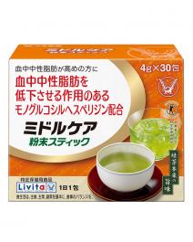 大正製藥 Livita Middle Care 降血脂茶 30包