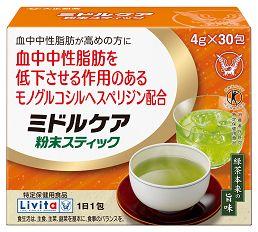 Taisho Pharmaceutical Middlecare Powder Stick herbal supplement 4g x 30pcs