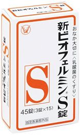 Taisho Pharmaceutical BIOFERMIN New S Tablets 45 Tablets