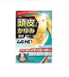 Muhi HD Itching relief 30mL
