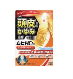 Muhi HDm Itching relief 30mL