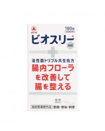 武田 Bio Three H i 便祕整腸錠 180錠