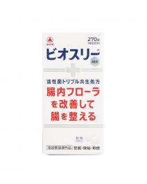武田 Bio Three H i 便祕整腸錠 270錠