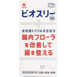 Takeda Bio-three Hi Tablet (Bottle) 270 tablets