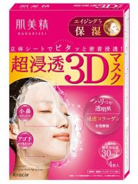 HADABISEI 3D Mask Aging care (Moisturizing) 4sheets
