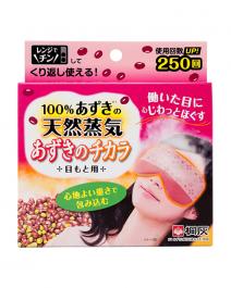 桐灰製藥 重複使用式溫感紅豆眼罩 1個