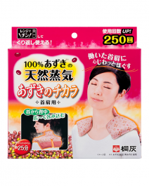 桐灰製藥 重複使用式蒸氣肩頸熱敷袋