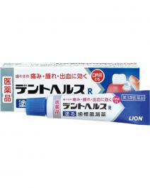 LION 獅王 Dent Health R 牙齦濃腫藥膏 10g