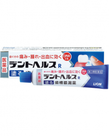 LION 獅王 Dent Health R 牙齦濃腫藥膏 20g