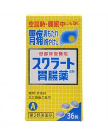 LION 獅王 Sucrate 胃腸藥A 錠劑 36錠