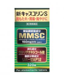 日本藥劑株式會社 新克潰精錠S
