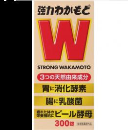強力 WAKAMOTO 若元錠 300錠