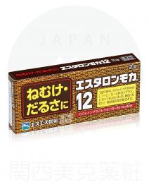 SS製藥 咖啡因提神錠 20錠